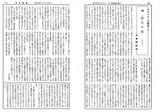 KK通信10-5-12c