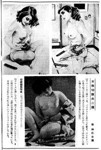 158-奇ク1959/10c