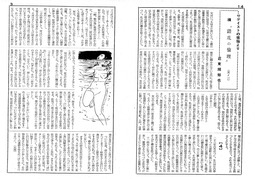 KK通信09-3-14c