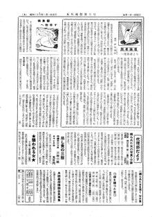 KK通信05-3c