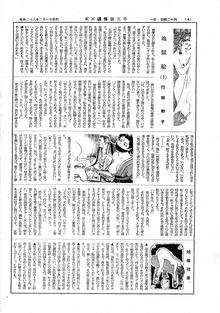 KK通信05-4c