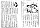 KK通信10-2-15c