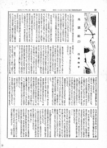 KK通信03-2c