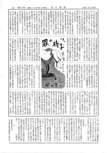 KK通信07-3c
