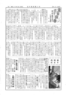 KK通信06-3c