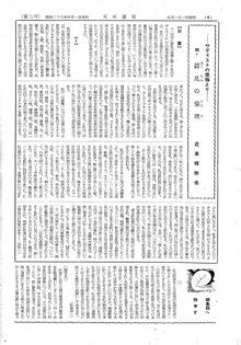 KK通信07-6c
