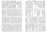 KK通信10-4-13c