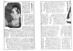 KK通信09-4-13c