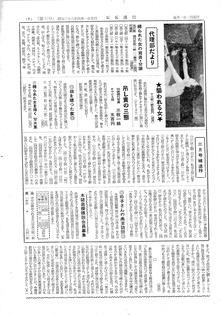 KK通信07-7c