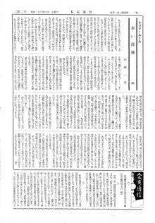 KK通信07-2c