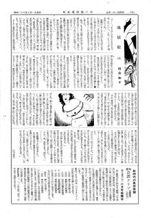 KK通信06-8c