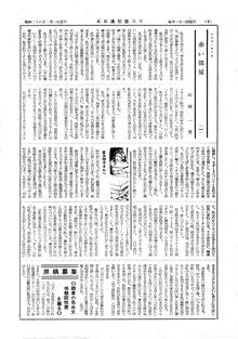 KK通信05-2c