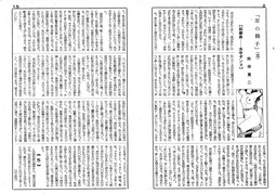 KK通信09-2-15c