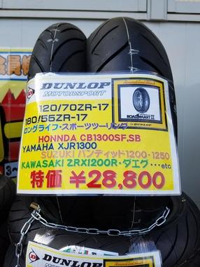 20170603_173102