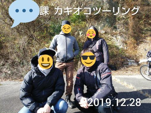 PhotoCollage_20200101_084555337