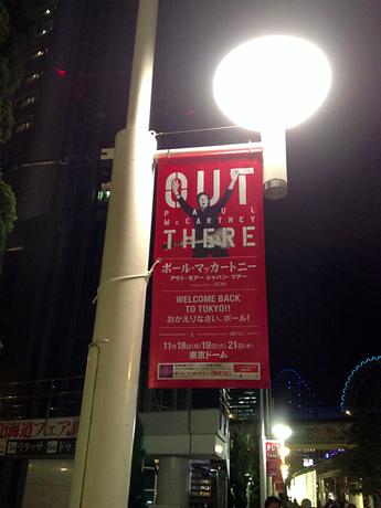 写真 2013-11-21 18 19 59