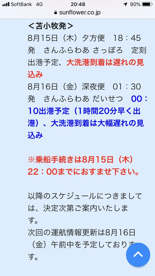 IMG_2176