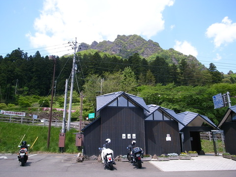 群馬県の峠道を走って来たんです。