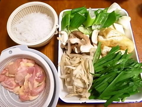 納豆鍋プロトタイプ