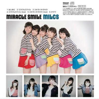 たまには自分の音楽話。北海道アイドル「ミルクス」スキラ☆キラキラ