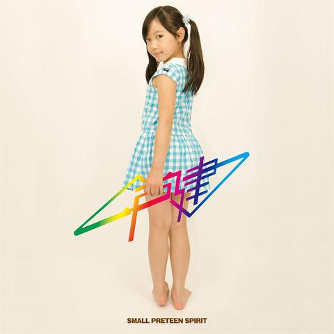 10歳スーパー小学生「ひまり」ちゃん♪を紹介します!
