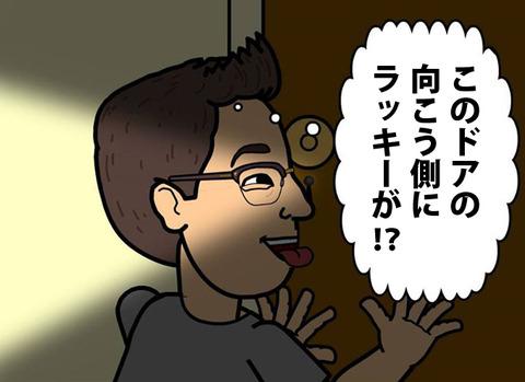 ラノベ原作アニメは「着替えをのぞく」、笑点は「女湯をのぞく」これは『型』だっ!