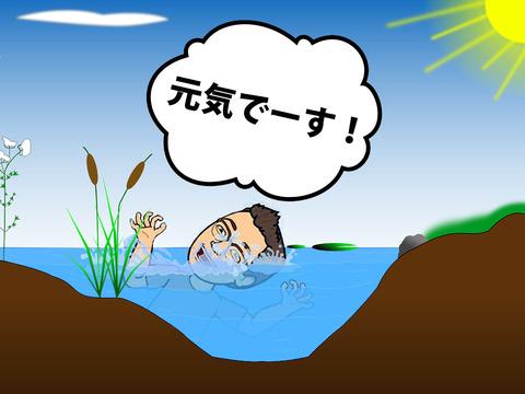 アニメ「がっこうぐらし!」に出てきた屋上の「ビオトープ」ってなに?!