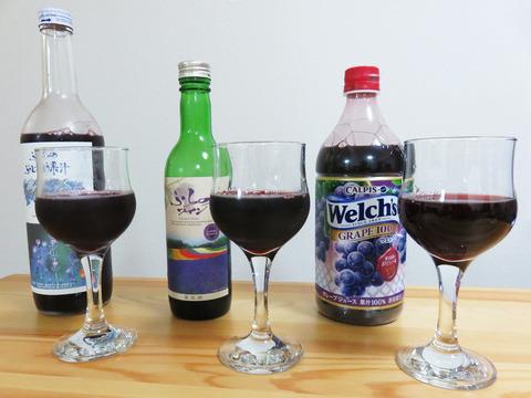 めちゃウマぶどうジュース「北海道ふらのぶどう果汁」ウェルチと、ふらのワインと飲み比べしてみま した!