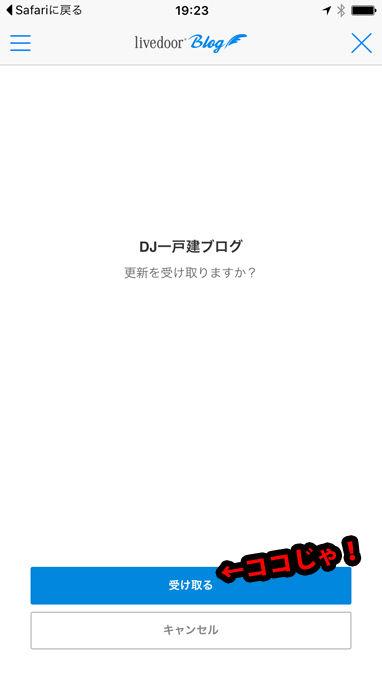 20151009ライン03