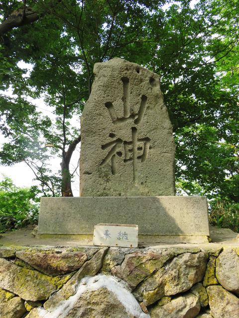 ヤッホー!ヤホ!ヤホ!ヤマノススメ♪登山のススメ♪札幌「円山」に登ってきました。