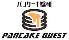 パンケーキ総研バナー