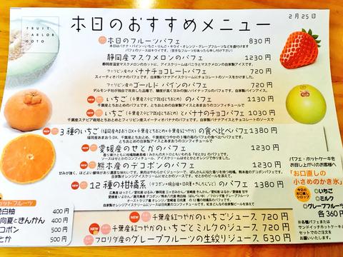 2016-03-07-20-04-40