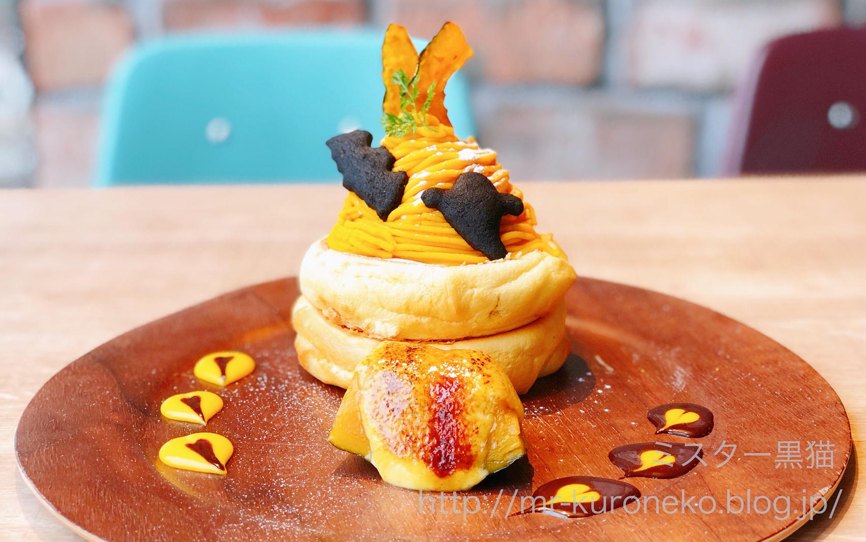 ケーキ かぼちゃ パン