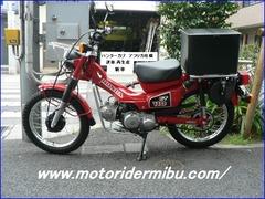 P1120408