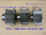 P1060859 シリンダー 3種類