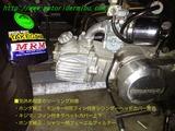 !cid_8799e272-ff45-ea0c-ec9f-958373d45158@me