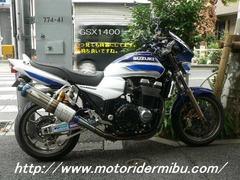 P1080275 GSX1400