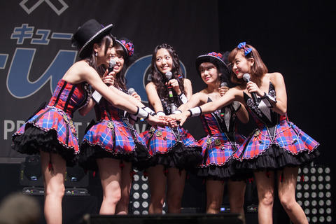 %C2%B0C-ute_at_Japan_Expo_2014