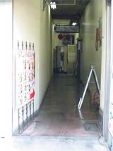 タイム廊下