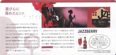 171112_jazzberry