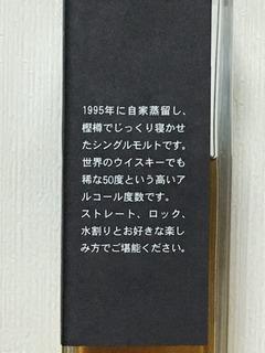 IMG_0630_1995