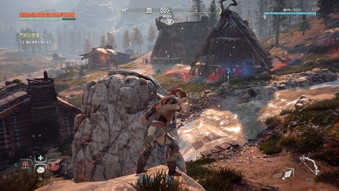 Horizon Zero Dawn™_20170322000646