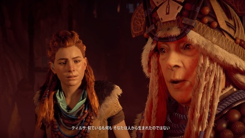 Horizon Zero Dawn™_20170321052431