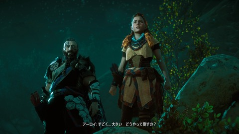 Horizon Zero Dawn™_20170315204303