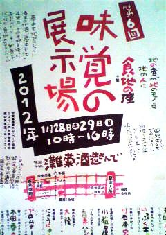 2011123113060000