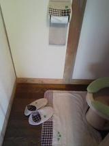 トイレ一式