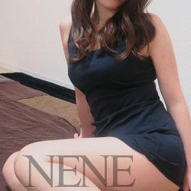 NENE-1-279-279