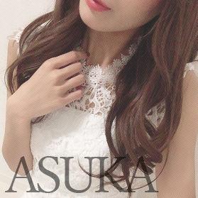 asuka-5-275-275