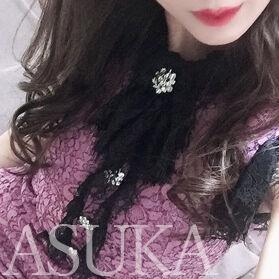 asuka-11-275-275