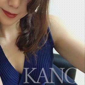kano-7-275-275